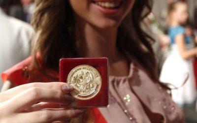 Стал известен балл ЕГЭ для получения золотой медали