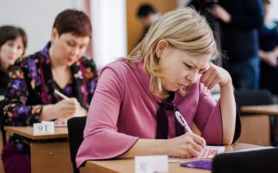 В России стартовала акция «Единый день сдачи ЕГЭ родителями».