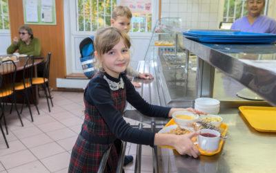 На «Госуслугах» теперь можно оценить школьное питание